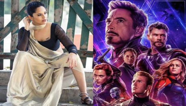 Anchor Anasuya hugely disappointed with Avengers Endgame