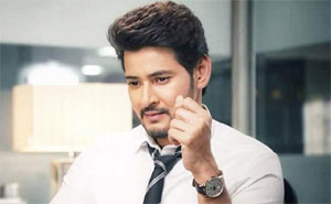 Mahesh Babu Will Give Second Chance To Vamshi Paidipally