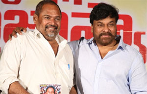 R Narayana Murthy Remebers Chiranjeevi Memories At Market Lo Prajaswamyam Movie Audio Launch