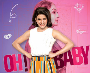 Samantha Oh Baby Movie First Look