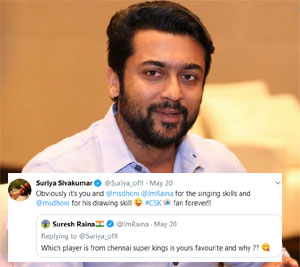 Suresh Raina Question To Hero Suriya