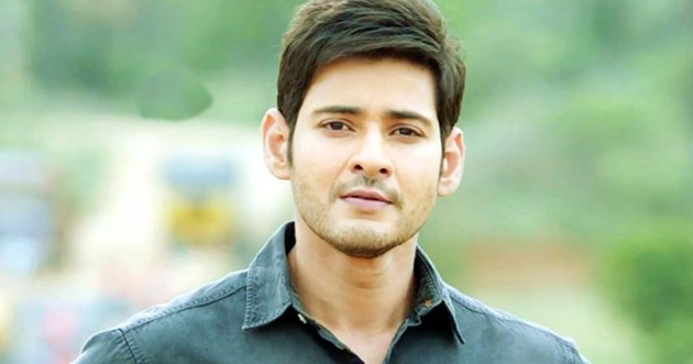 Mahesh Babu 26th Movie Title Fixed | Mahesh26 Title Fixed