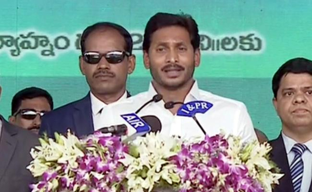 YS Jagan Swearing in Ceremony Photos