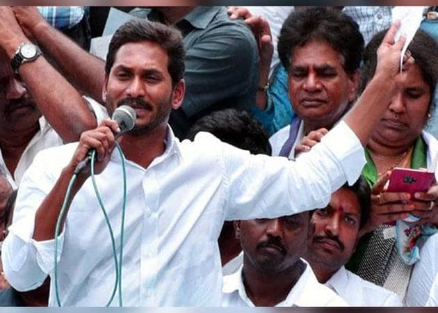 Andhra Budget Is Real Reason For Jagan