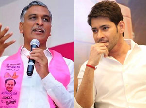 Harish Rao Fans Fires On Mahesh Babu Tweet Over Kaleshwaram Project