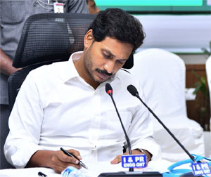 Illegal Construction Peoples Are Fear About Ys Jagan Decision
