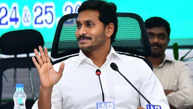 Jagan In IAS And IPS Officers Conference