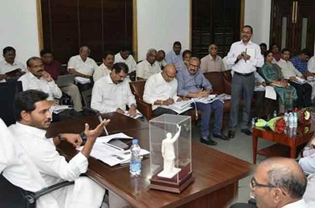 Jagan Meeting With Govt Officials over Corruption in Projects