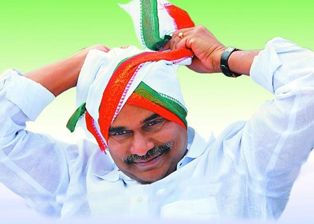 Jagan on About YSR Jayanthi Celebrated As Farmers Day