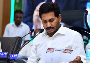 Police Stations Will Be Changed In AP Because Of Jagan