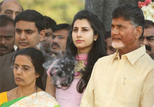 Security Cut To Chandrababu Family