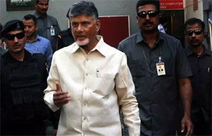 TDP Leaders Doubts On Chandrababu Security