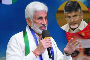 Vijay Sai Reddy Fires On Chandrababu