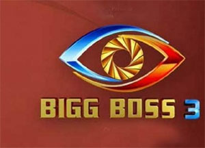 Casting Couch Effects On Bigg Boss 3