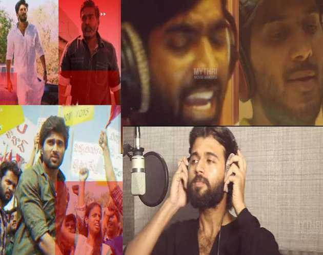 Dear Comrade Theme Song Who Is the Best?