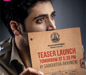 Sesh Adivi Evaru Teaser Will Be Launched By Samantha Tomorrow
