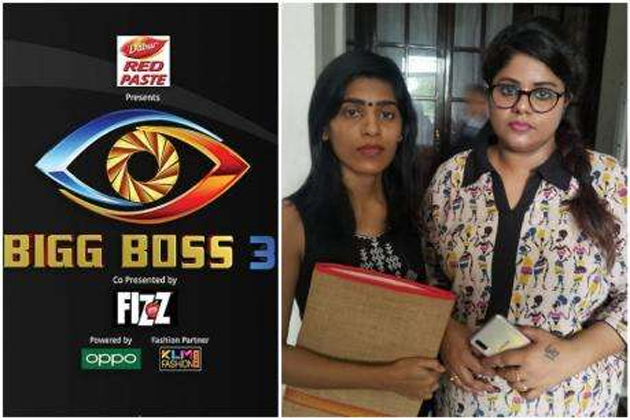 Swetha Reddy And Gayathri Gupta Complaints To National Commission For Women Over Bigg Boss