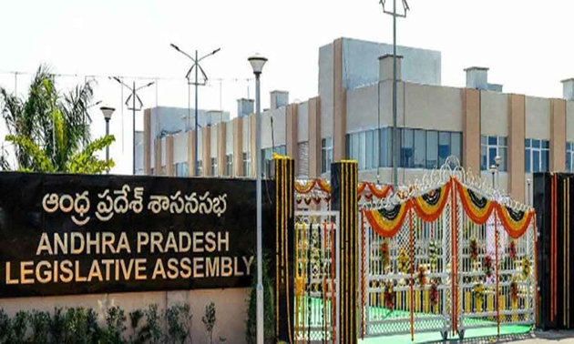 TDP Leaders Round up YSRCP MLA In Andhra Assembly