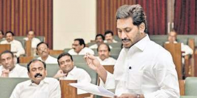 That Is A Record In The Country Says YS Jagan