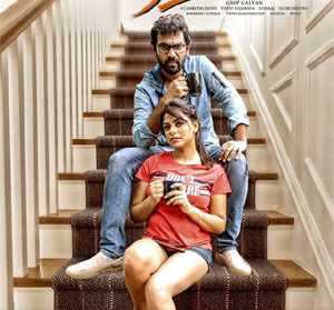 Wife, I Movie First Look Poster