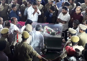 Kodela Siva Prasad Body Shifted to NTR Trust Bhavan