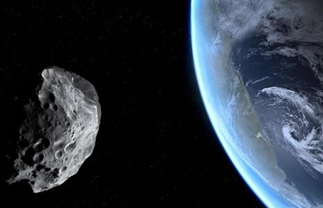 Scientists Capture Incredible Photo asteroid