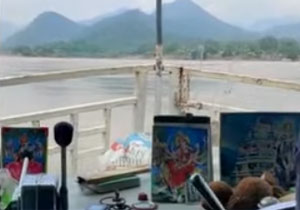 Video of Minutes Before Boat Accident In Godavari
