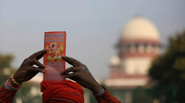 Ayodhya Case Hearing In Supreme Court
