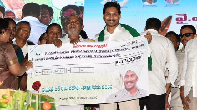 Different Amount Deposited In Farmers Account on Rythu Bharosa Scheme
