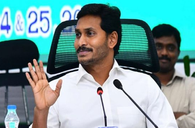 Jagan withdraws land allotment From Andhra Jyothy
