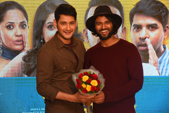 Meeku Matrame Chepta Movie Trailer Launch By Mahesh babu Photos