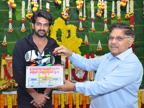 Naga Shaurya New Movie Opening