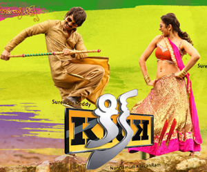 Kick 2 Review