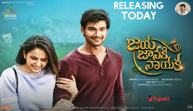 jaya janaki nayaka review jaya janaki nayaka movie