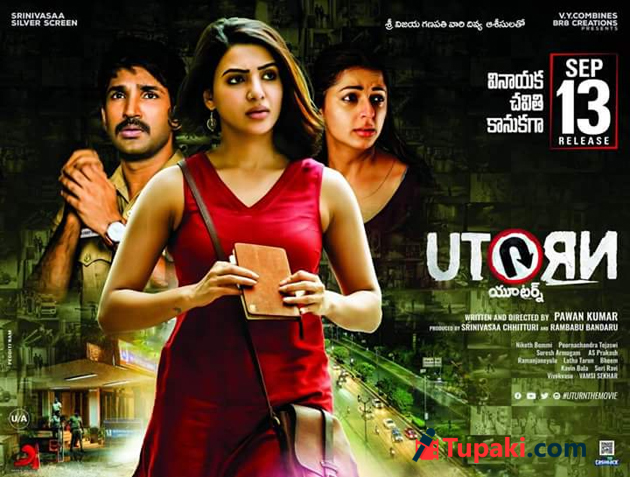 Movie Review: U Turn