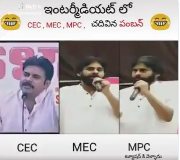 Viral News News And Photos: Pawan Kalyan CEC, MEC And MPC In Intermediate