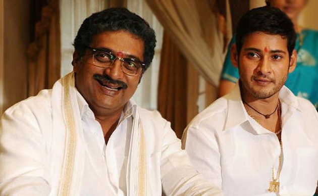 Prakash Raj As Mahesh Babu Father In his 25th Film