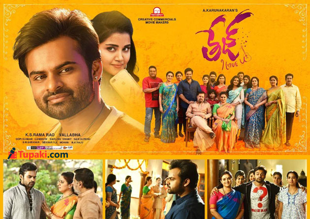 Tej I Love U Review Tej I Love U Movie Review Sai Dharam