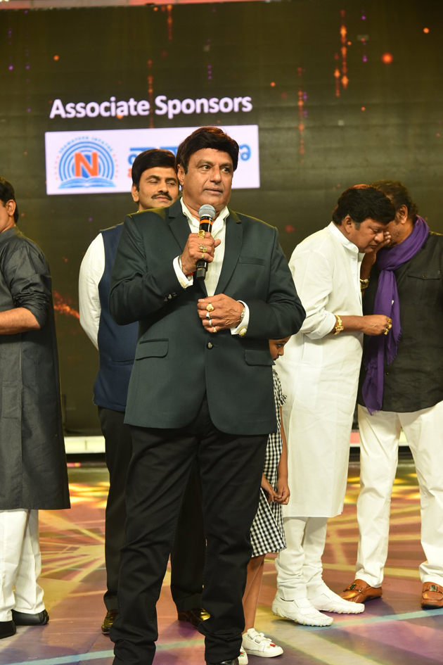 TSR TV9 National Awards Pics