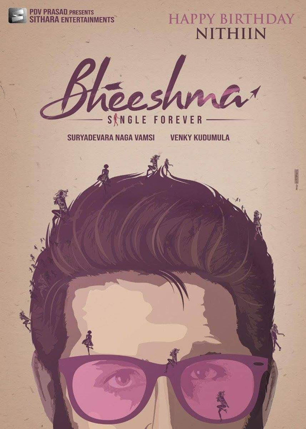 Nithin Bheeshma First Look Bheeshma First Look