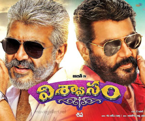 Viswasam Review in Telugu