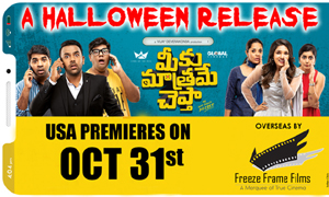 Meeku Mathrame Chepta Movie USA Theaters List