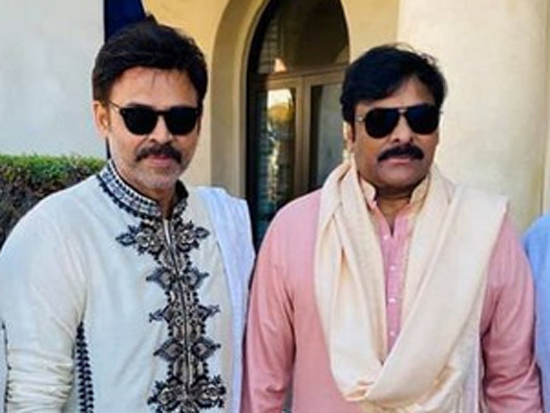Chiranjeevi And Venkatesh In A Private Event