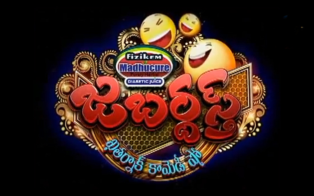 Jabardast Team Shifted to Gangsters Programme