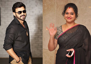 Who Is That Heroine Wanted To Marry Venkatesh?