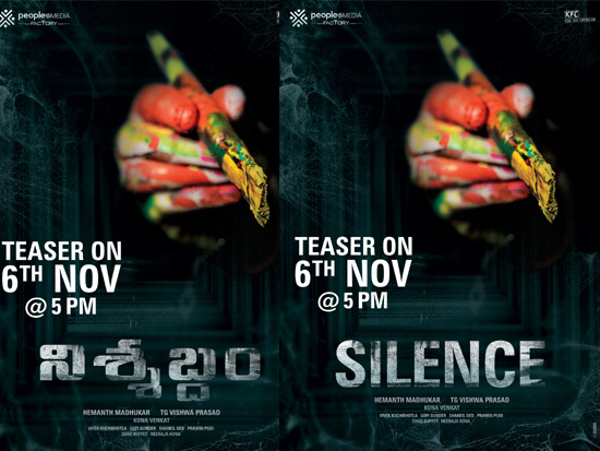 Nishabdham Teaser Release Announcement Posters