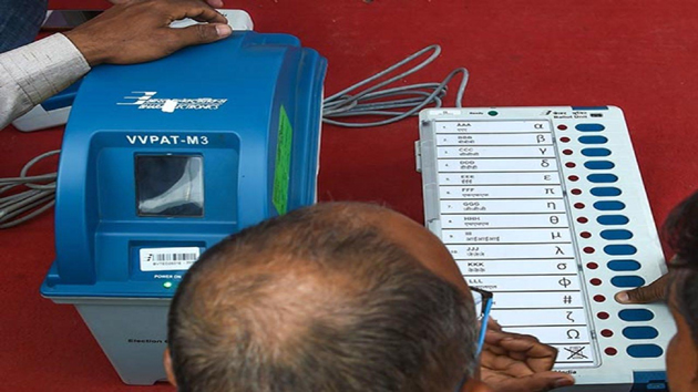 Congress Party On About Evm Tampering