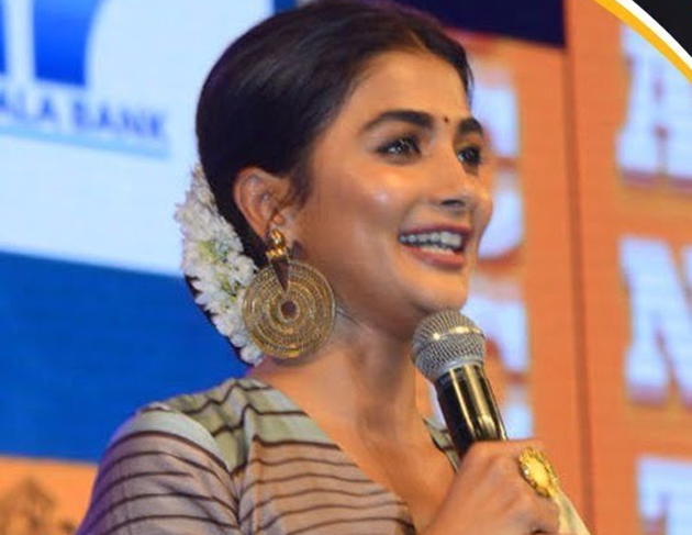 Pooja Hegde at Ala Vaikunthapurramuloo Sankranti Winner Celebrations