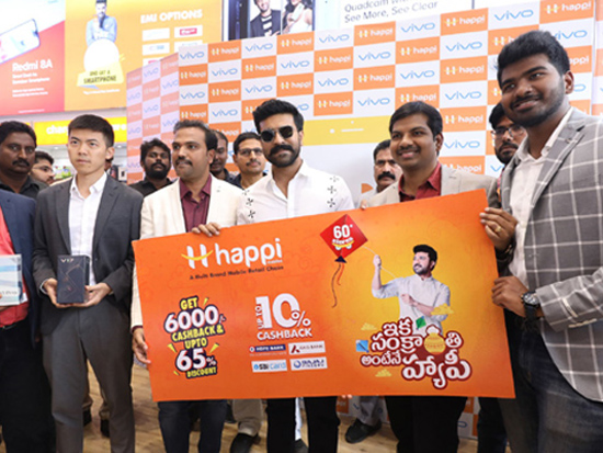 Happi Mobiles Grand Launch By Ram Charan