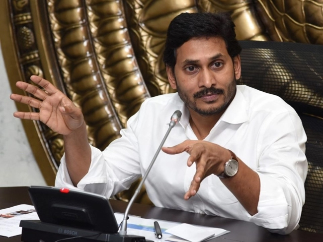 Andhra CM Jagan On About New Dangerous Disease Spreads in Andhra